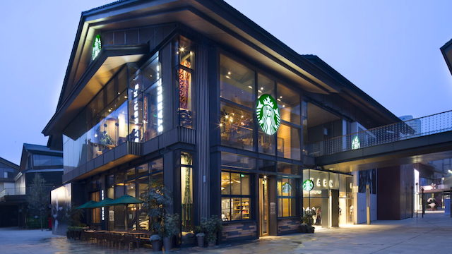 Starbucks China and Sequoia Capital launch technology investment plan