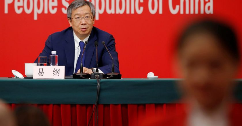 China will strengthen its policy, continue to lower lending rates: Central Bank Governor