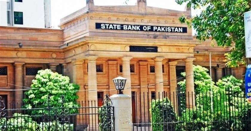 Pakistan saw highest inflation in the world during 2020: SBP