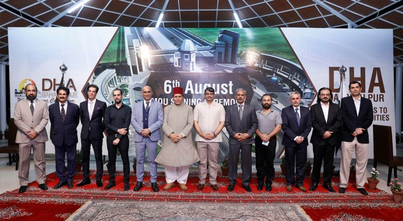 Pakistan's Defence Housing Authority Bahawalpur, three business groups sign MoUs
