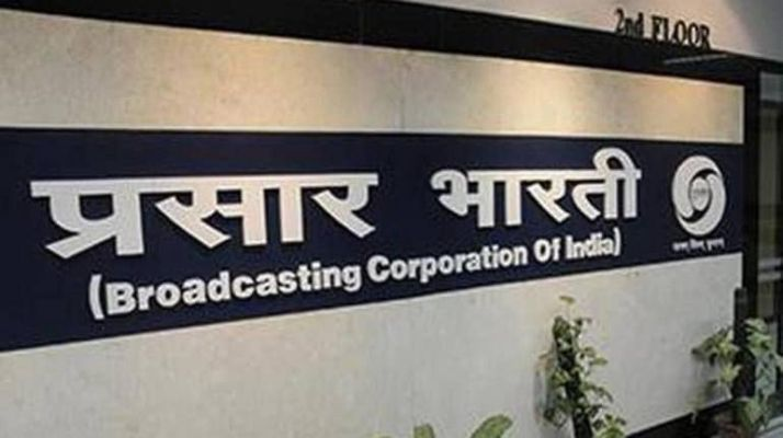 Pakistan has second highest audience India's Prasar Bharati