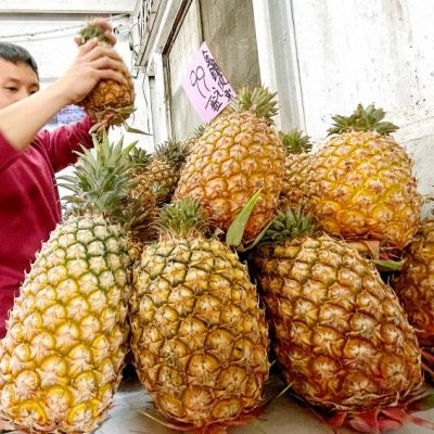 Amid rising tensions, China suspends pineapples import from Taiwan