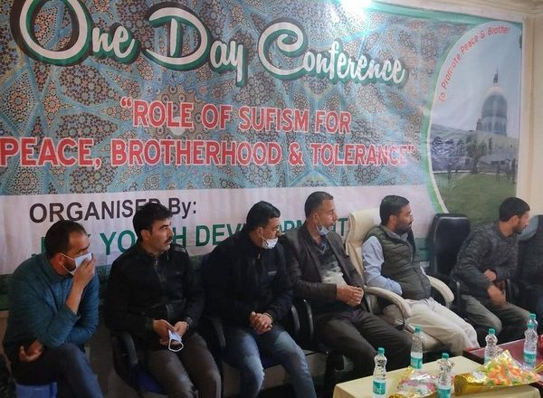 J&K: Conference to promote peace via Sufism held in Baramulla