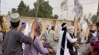 Will Afghan government surrender to Taliban