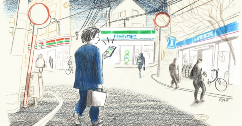 Japan's convenience stores look to the future